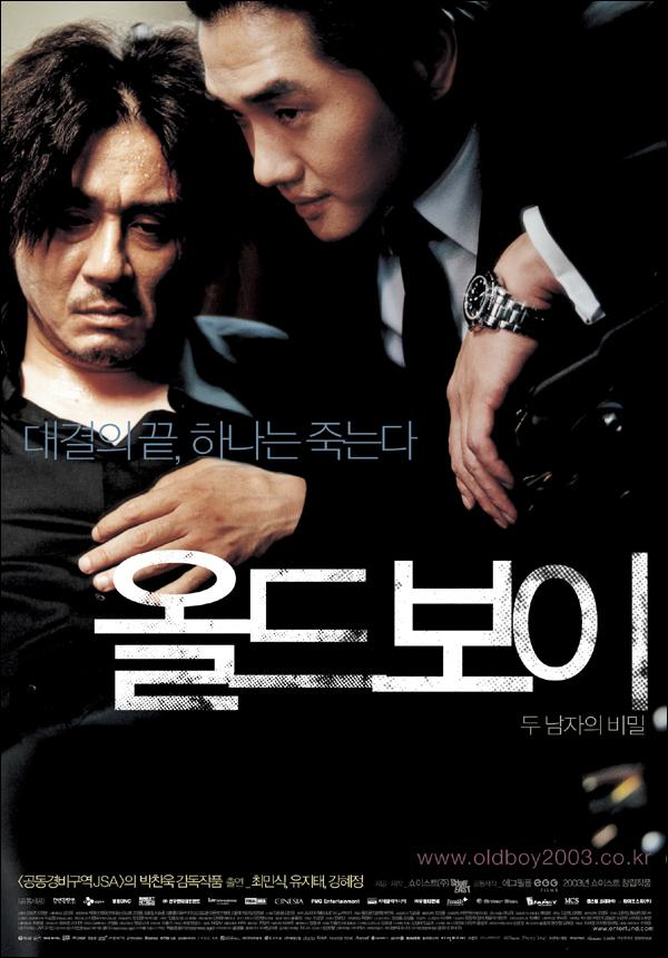Oldboy_Old_Boy-520509097-large