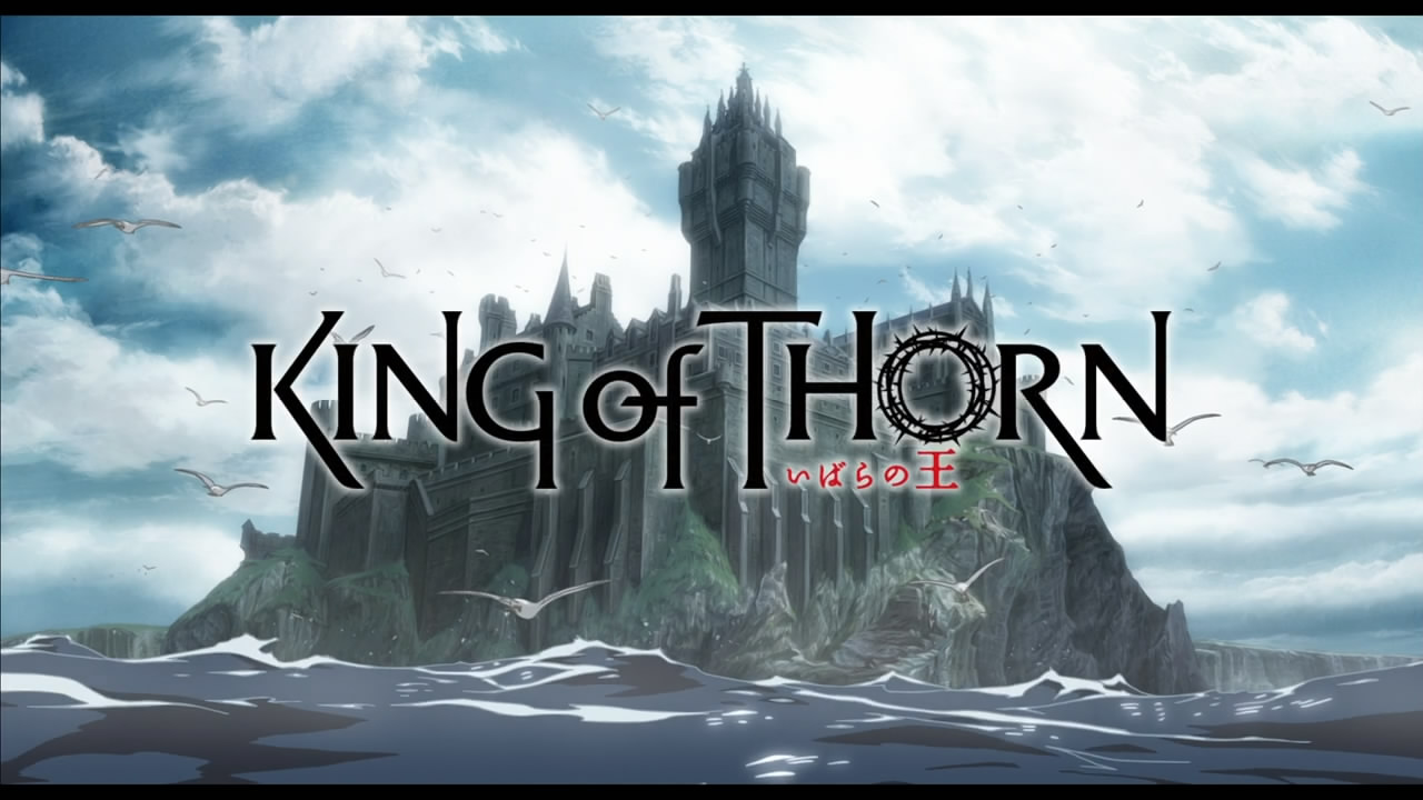 king-of-thorn-08