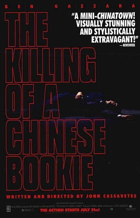 El_asesinato_de_un_corredor_de_apuestas_chino-745346648-large