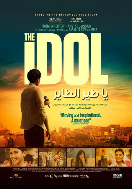 ya_tayr_el_tayer_arab_idol-838977500-large