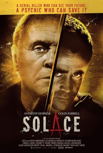 solace-466161745-large