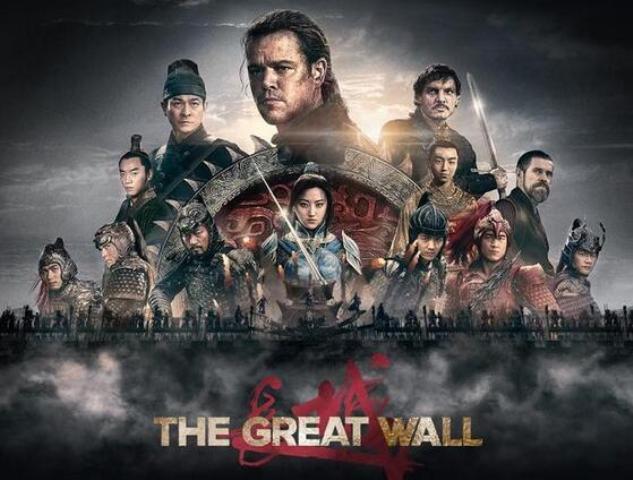 La gran muralla2