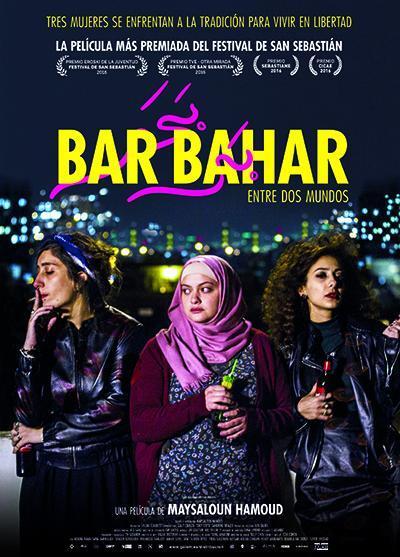 bar_bahr-108342981-large