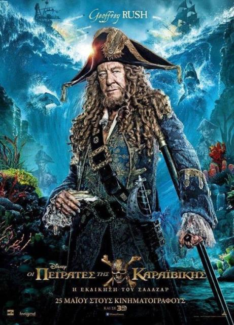 pirates_of_the_caribbean_dead_men_tell_no_tales-951159876-large