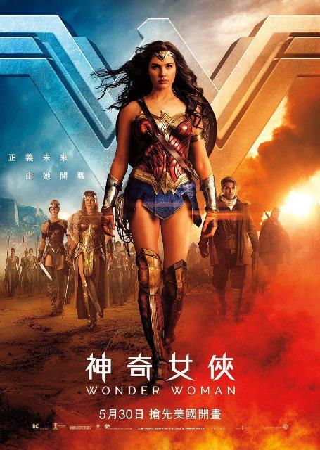 wonder_woman-690250916-large