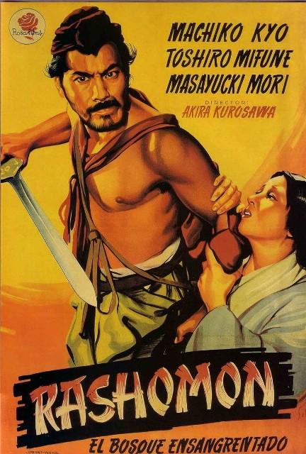 rashomon-3