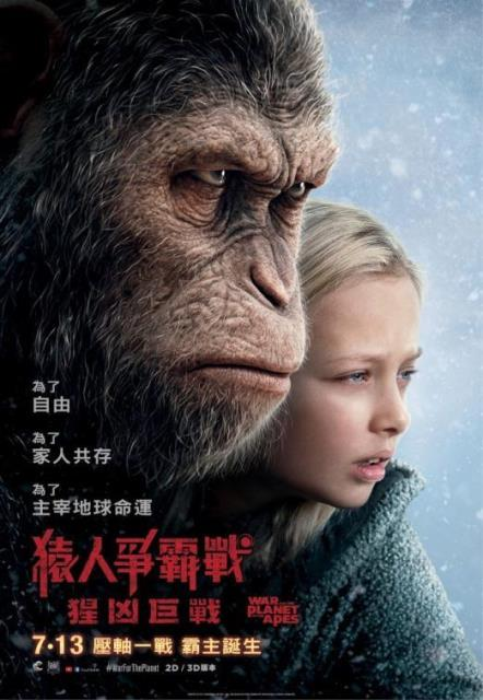war_for_the_planet_of_the_apes-690653589-large