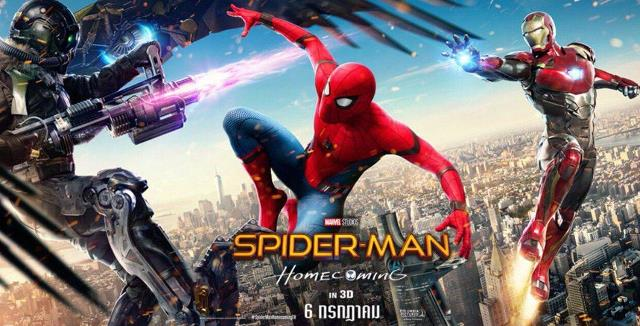 spider_man_homecoming-937601357-large