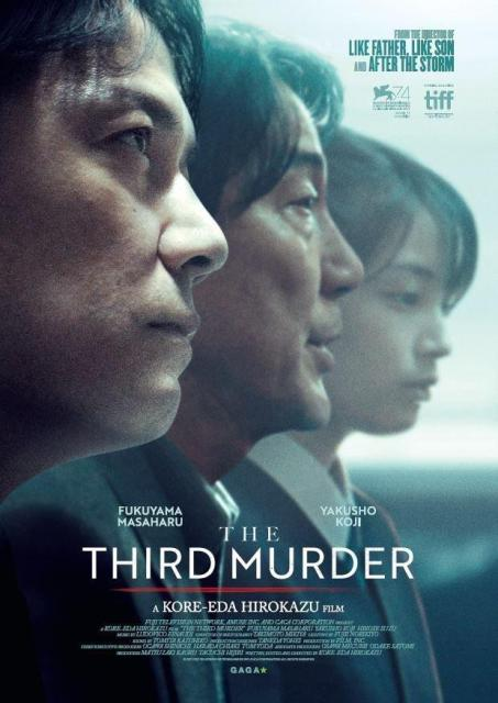 sando_me_no_satsujin_the_third_murder-227786257-large