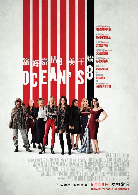 ocean_s_eight-314963734-large