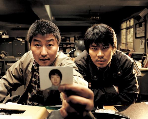 salinui_chueok_memories_of_murder-979336218-large