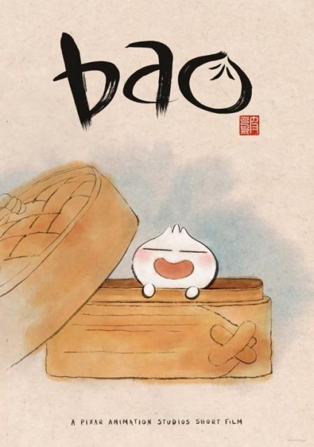 bao_s-964264407-large