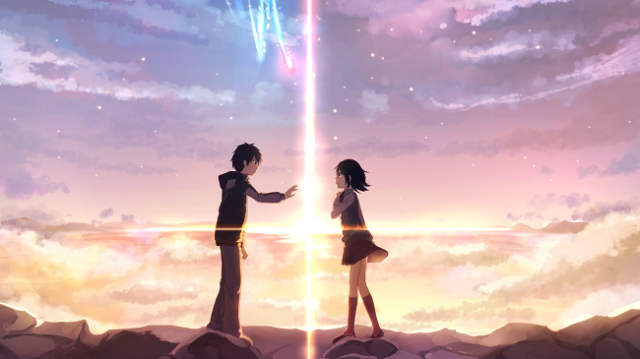 Your-Name-3