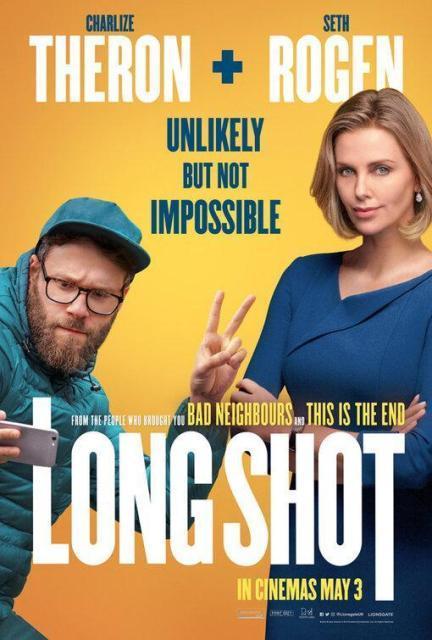 long_shot-123241117-large