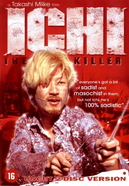 2690249-ichi_the_killer_miike_02