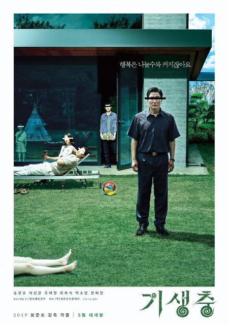 gisaengchung_parasite-379211692-large