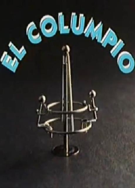 el_columpio_s-255295900-large